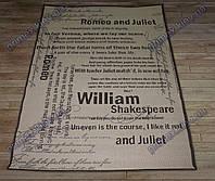 """Безворсовый ковер-рогожка """"Шекспир"""", цвет - натуральный шоколад"""
