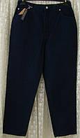 Мужские джинсы демисезонные хлопок бренд Marks&Spencer р.52 6051