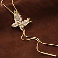 Шикарное позолоченное украшение на шею ― кулон с  бабочкой