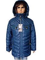 Куртка демисезонная для мальчика подростка