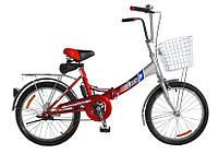 Велосипед складной Десна 20