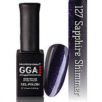 Гель лак GGA №127 (Sapphire Shimmer)