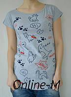 Женская футболка с забавным рисунком