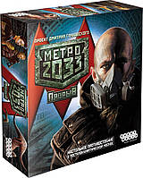 "Настольная игра ""Метро 2033. Прорыв"" Hobby World"