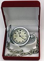Молния стильные карманные часы