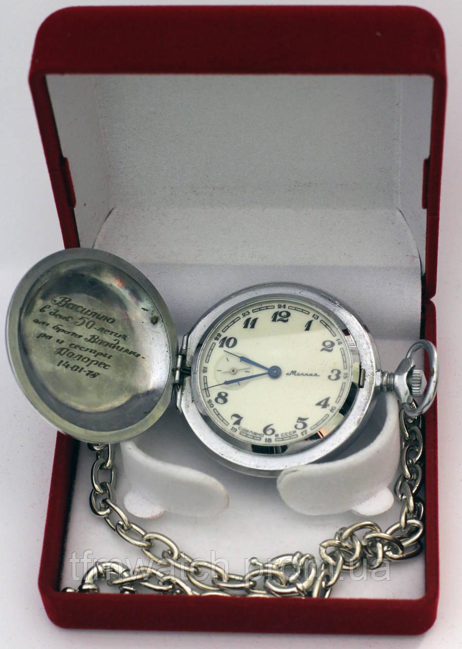 Ретро часы Молния