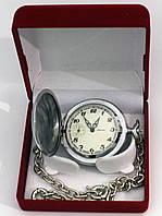 Карманные часы Молния
