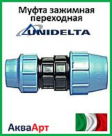 Муфта зажимная переходная 110х90 Unidelta