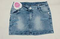 Юбка для девочки 5-6-7-8 лет джинсовая