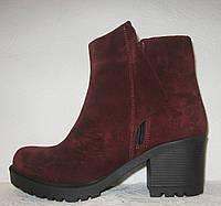 Ботинки стильные женские демисезонные замшевые бордовые