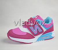 Кроссовки для девочки розовая модель Z Kelaifeng 28р.