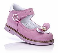 Туфли розовые на девочку кожа ортопедические супинатор 27,29,30