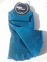 Носки для йоги бирюзовые с обрезанными пальцами