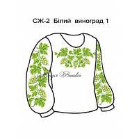 Сорочка жіноча №2 Білий виноград 1
