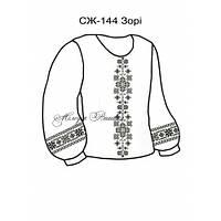 Сорочка жіноча №144 Зорі