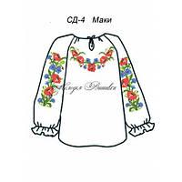 Сорочка для дівчинки №4 Маки