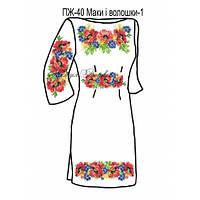Плаття жіноче №40 Маки і волошки- 1