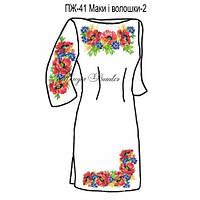 Плаття жіноче №41 Маки і волошки-2