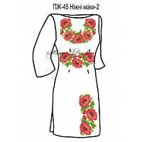 Плаття жіноче №45 Ніжні маки-2
