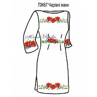 Плаття жіноче №67 Чарівні маки