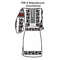 Плаття жіноче №6 Борщівська вишиванка (червона