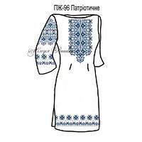 Плаття жіноче №96 Патріотичне