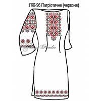 Плаття жіноче №96 Патріотичне (червоне)