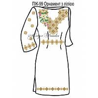 Плаття жіноче №99 Орнамент з лілією