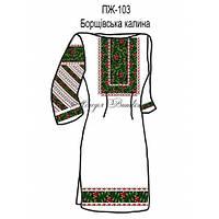 Плаття жіноче №103 Борщівська калина