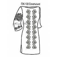 Плаття жіноче №108 Сокальське