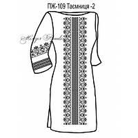 Плаття жіноче №109 Таємниця-2