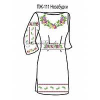 Плаття жіноче №111 Незабудки