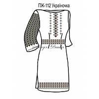 Плаття жіноче №112 Україночка