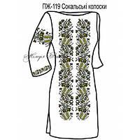 Плаття жіноче №119 Сокальські колоски