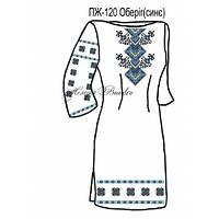 Плаття жіноче №120 Оберіг (синє)