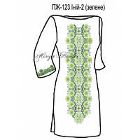 Плаття жіноче №123 Іній (зелене)