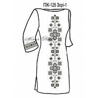 Плаття жіноче №126 Зорі-1