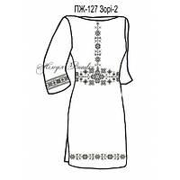 Плаття жіноче №127 Зорі-2