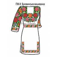 Плаття жіноче №9 Буковинська вишиванка