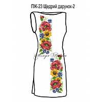 Плаття жіноче №23 Щедрий дарунок-2