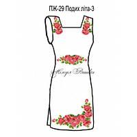 Плаття жіноче №29 Подих літа-3