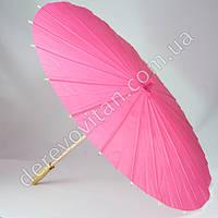 Китайский зонтик из бумаги, розовый, d56 см