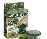 Измельчитель для чеснока Garlic Pro