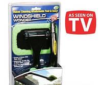 Виндшилд Вандер (Windshield Wonder) – удобная, практичная щетка для чистки стекол и зеркал автомобиля