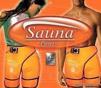 Шорты для похудения сауна  Sauna Pants