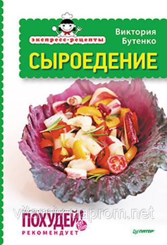 Рецепт самого диетического супа