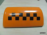 """Шашки """"ТАКСИ"""" (ТАХI) магнитные с подсветкой ТХ-410 оранжевые"""