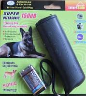 """Ультразвуковой отпугиватель собак AD-100 + есть функция """"тренер"""" и фонарик"""