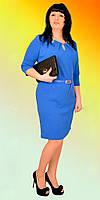Нарядное платье со складками на горловине