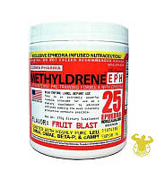 Cloma Pharm Methyldrene ЕРН (270 грамм)